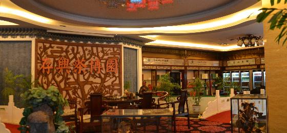 山西省茶叶商会